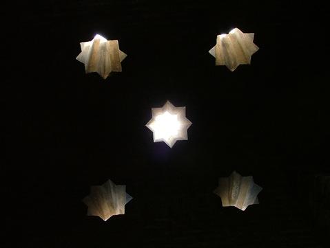 estrellas q nos iluminan